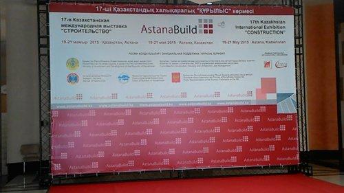 руппа компаний Противопожарные системы рада участию и демонстрации продукции в одной из крупнейших специализированных выставок AstanaBuild